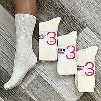 Носки женские х/б медицинские без резинки JESS, Финляндия-Турция, размер 36-38, молочные, 02112