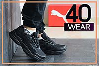 Мужские кроссовки Puma Cell Venom, черные