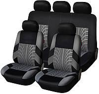 Чехлы на автомобильные кресла (передние и задние) Черно-серый