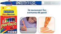 Фломастеры centropen 8610 perfect maxi набор 8 шт.