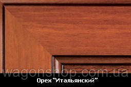 cid2860761_pid1113192186-34048228.jpg