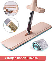 Швабра лентяйка Cleaner360 с отжимом Spin Mop (качество) + 1 насадка в ПОДАРОК!