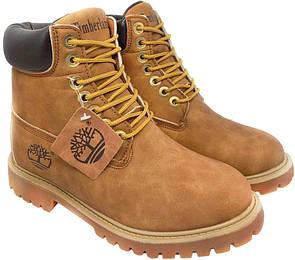 Ботинки Timberland Мужские Зимние с мехом Желтые