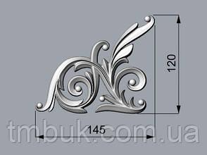 Угловой декор 32 Завиток - 145х120 мм, фото 2