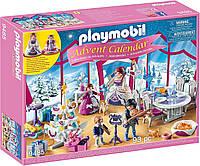Playmobil  плеймобил 9485 адвент календарь Бал в зеркальном королевстве