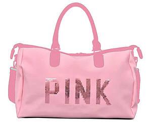 Большая женская сумка Pink в стиле Victoria`s Secret с пайетками Розовый