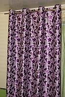 Готовые шторы на люверсах, ткань блэкаут, цвет сиреневый