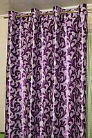 Готовые шторы блэкаут на люверсах, цвет сиреневый, фото 1