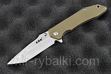 Нож складной 9002 GW