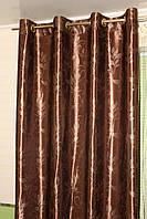 Коричневі штори блекаут. Готовий комплект 2шт. 150*270см., фото 1