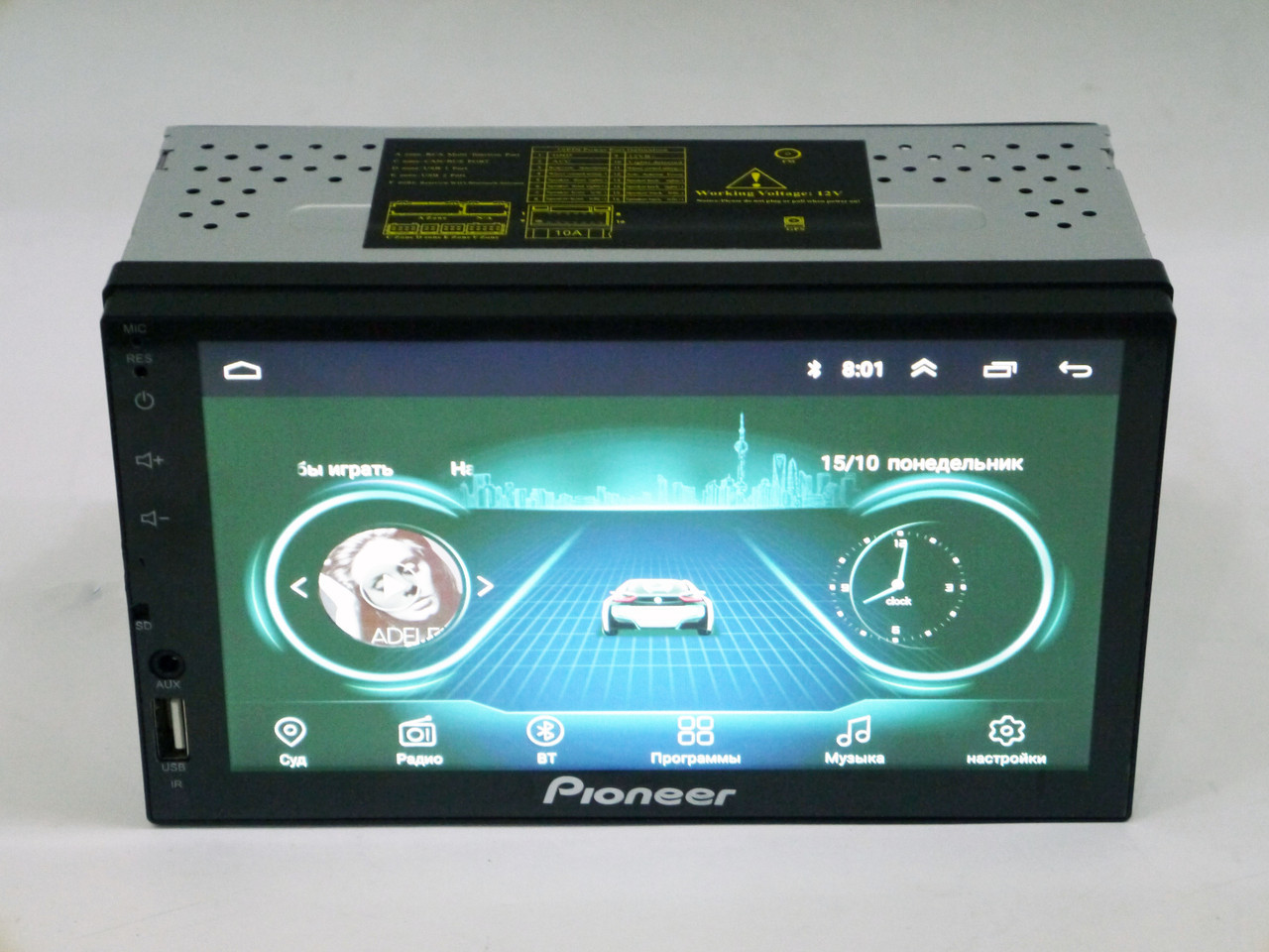 Магнітола Pioneer 7002 2din Android GPS + WiFi + 4 Ядра