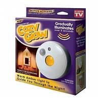 Фонарь С Датчиком Движения Cozy Glow LED