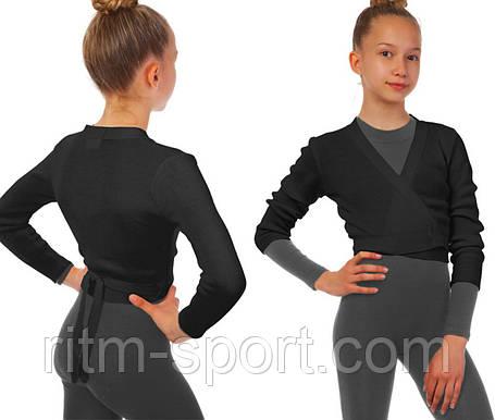 Кофта разогревочная черная для гимнастики, фото 2