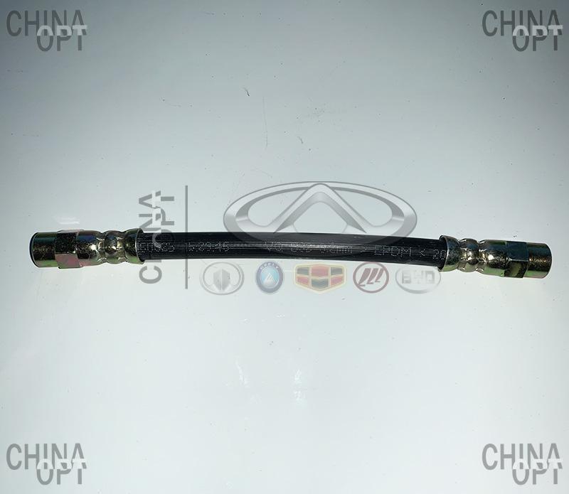 Шланг тормозной задний, левый / правый, Chery A13, Forza [HB], A11-3506070, Aftermarket