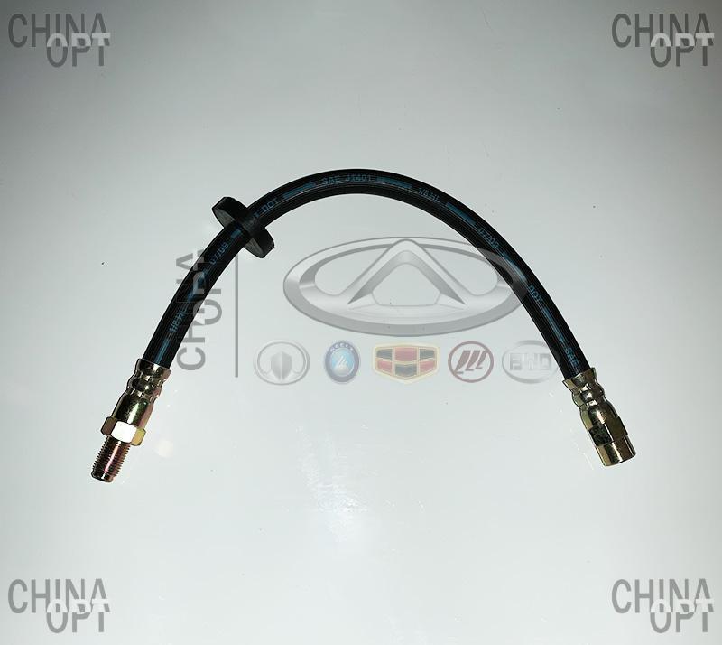 Шланг тормозной передний, левый / правый, Chery A13, Forza [HB], A11-3506010, Aftermarket