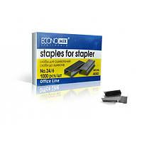 Скобы для степлера №24/6 Economiх, 1000 шт. E40302