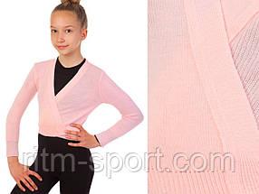 Кофта разогревочная розовая для гимнастики и танцев