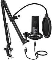 Fifine T669 микрофон со стойкой - Черный