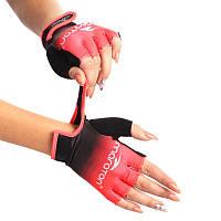 Перчатки для фитнеса женские MARATON AI061185