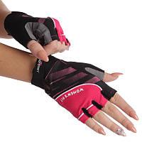 Перчатки для фитнеса женские MARATON 01-280018D