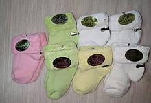 Носки махровые о-6 мес Турция для новорожденного.
