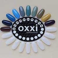 10ml (номера 269-300) Гель лаки Oxxi professional