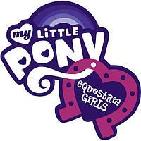 My little pony/Equestria Girls