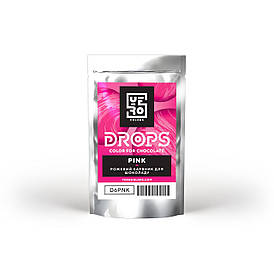 Барвник для шоколаду рожевий (в дропсах), YERO Colors