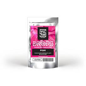 Краситель для шоколада розовый (в дропсах), YERO Colors