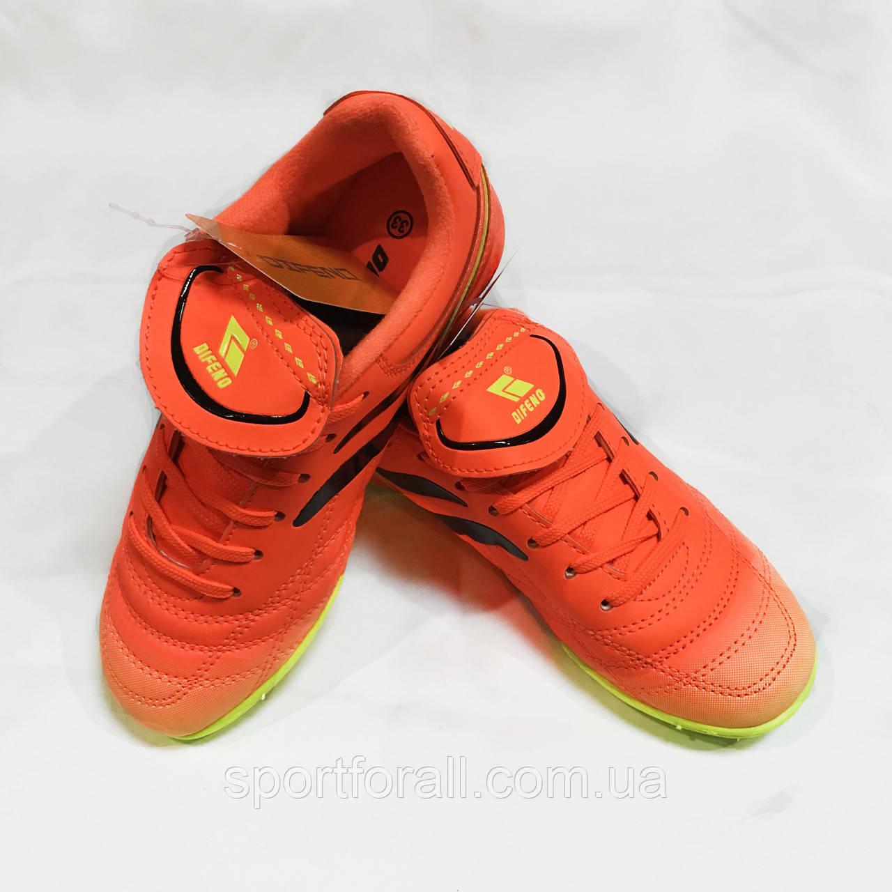 Футбольные сороконожки детские  KMB Bry ant р.33 C1597-2