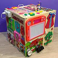 Бизикуб ГИГАНТ 50*50 бизиборд,бизидом в детские центры,кафе,подарок малышам!