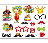 """Фотобутафория для фотосесій """"День народження"""" 16 предметів, фото 2"""