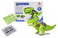 Конструктор робот-динозавр Solar Kit T3 на солнечных батареях 3 в 1 (101053)