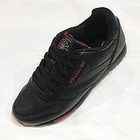 Кроссовки подростковые кожаные Demax р.36-41 3321-4 Размер 39 дл.ст.-24.5 см