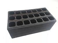 Кассеты для рассады 21 ячейка 540*280 мм
