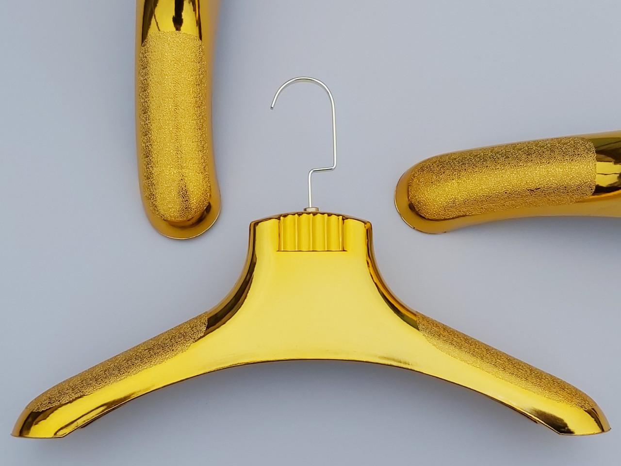 Длина 43 см. Плечики вешалки пластмассовые шубные золотого цвета