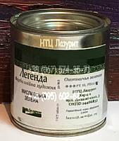 Мисливська зелена, олійна фарба, 265 мл