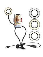 Гибкий штатив для телефона и селфи-кольцо с подсветкой Live stream