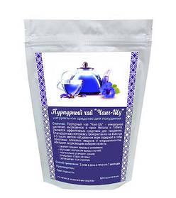 Пурпурный чай Чанг-Шу - натуральное средство для похудения 20грамм