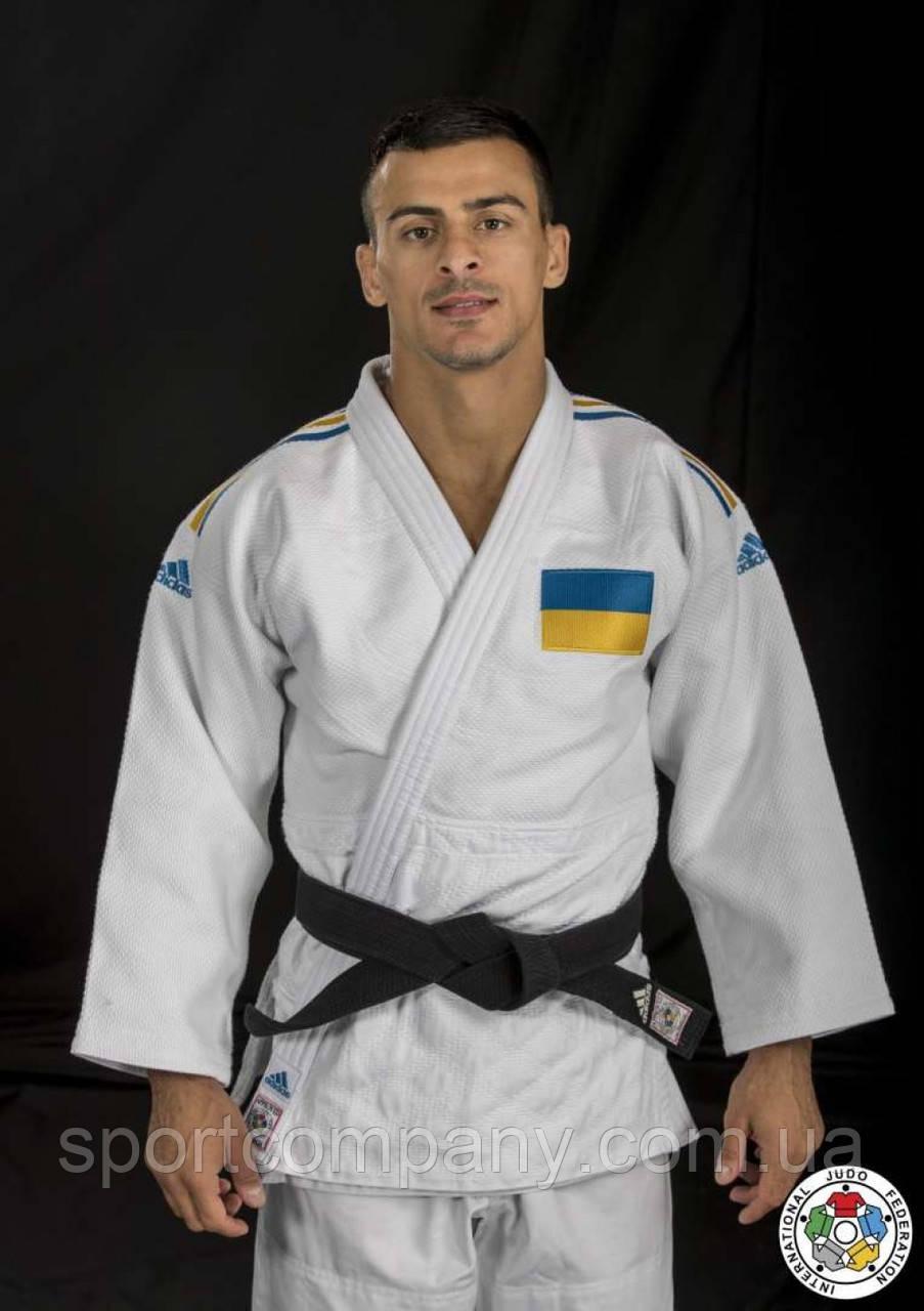 Кимоно для дзюдо Champion|| SlimFit, сине-желтые полосы (белое, J-IJFS-SMU)