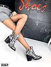 Женские демисезонные ботинки казаки черно-белого цвета, натуральная кожа (в наличии и под заказ 3-12 дней), фото 2