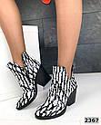Женские демисезонные ботинки казаки черно-белого цвета, натуральная кожа (в наличии и под заказ 3-12 дней), фото 3