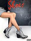 Женские демисезонные ботинки казаки черно-белого цвета, натуральная кожа (в наличии и под заказ 3-12 дней), фото 4