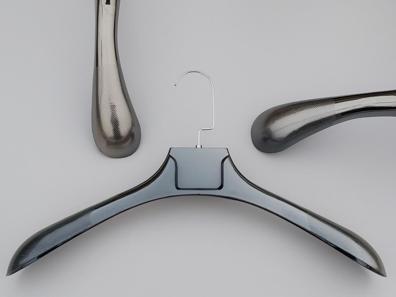 Плечики вешалки пластмассовые широкие цвета темного серебра, 43,5  см