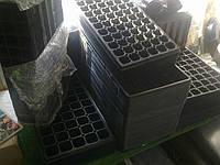 Кассеты для рассады 50 ячеек 540*280 мм