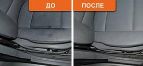 Химчистка сидений Киев