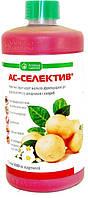 Протравитель Ас Селектив 1 л, Ukravit (пшеница, соя, ячмень)