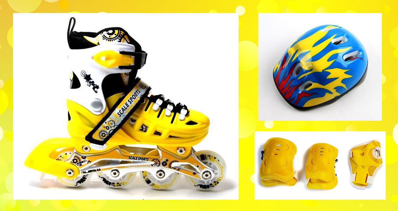 Детские Ролики+Шлем+Защита Scale Sport Желтые. размер 29-33\34-37
