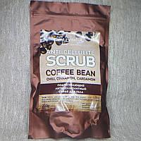 Антицеллюлитный натуральный кофейный скраб для тела