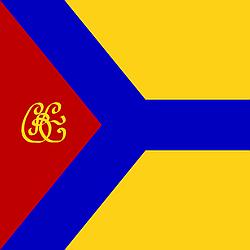 Флаг Кропивницкого 115х115см